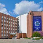 МВД построит новый корпус университета в Днепре