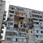 В Киеве взорвалась многоэтажка. Видео