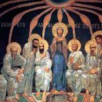 Сегодня Праздник Святой Троицы – День Рождения Православной Церкви