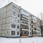 Принято решение о сносе киевских «хрущевок»