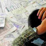 Штрафы за неуплату коммунальных услуг увеличиваются в 6 раз