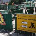 В ремонт теплосетей Киев вложил 450 млн. грн.