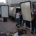 Количество рекламных конструкций в Киеве сократилось более чем в два раза