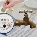 Тарифы на водоотведение неизбежно поднимут