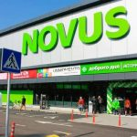 Novus займет на строительство логистического центра