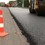 Ремонт местных дорог получит новую программу