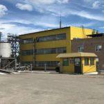 В Кропивницком продают два завода