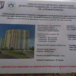Строительство внешних сетей в Киеве со второго раза подорожало