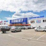 """""""Новую линию"""" в Буче реконструировали в """"Эпицентр"""""""