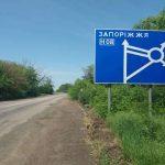 Черкассы заказали ремонт дороги за 405 млн. грн.