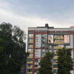 Госмолодежьжилье инвестировало в строительство дома в Тернополе
