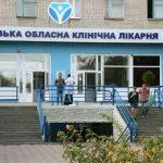 В Запорожской облбольнице отремонтируют часть первого этажа