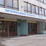 ПТУ получат кредит от ЕИБ на ремонт