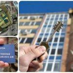 Бойцы АТО получили кредиты на жилье в Запорожье и Чернигове