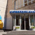 """Киевводоканалу"" должны еще почти 600 млн. грн."