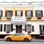 В Киеве обновили гостиницу