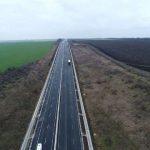 Проект ремонта одесской дороги разработают за 73 млн. грн.