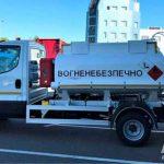 В Украине собрали новый компактный автотопливозаправщик на базе IVECO Daily