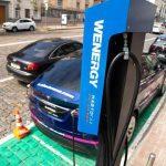 В Киеве появляются парковки с зарядками для электромобилей