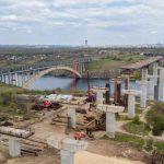 Надзор за строительством моста в Запорожье обойдется в 94 млн. грн.