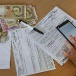 Киев хочет изменить ЖКХ законодательство