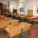 8 заведений образования получат гранты на развитие