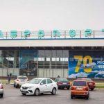 В аэропорту Днепра начались строительные работы