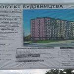 """6 объектов """"Укрбуда"""" пока не решаются достраивать"""