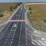 Днепр выделил 1,78 млрд. грн. на ремонт дороги
