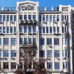 Киевский облсовет продаст памятник архитектуры