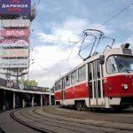 Трамвайную линию с Троещины на Дарницу отремонтируют