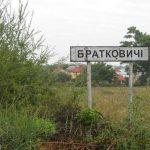 Львовское село заказало ремонт улицы