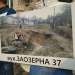 Ивано-франковчанке не разрешили с нарушениями построить высотку во Львове