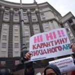 Карантин выходного дня обеднит арендаторов ТРЦ на 15 млрд. грн.