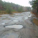 Ровно заказало содержание дорог за 315 млн. грн.