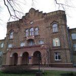 Верховный Суд заказал ремонт здания