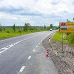На львовских дорогах проведут мелкий ремонт за 255 млн. грн.