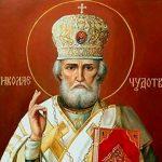 Как пришел в Украину Святой Николай Чудотворец