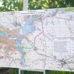В следующем году откроют Южный обход Днепра