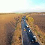 На ремонте ивано-франковской дороги сэкономили 20 млн. грн.
