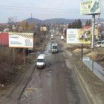 В Винниках отремонтируют три улицы