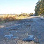 Черниговскую дорогу частично отремонтируют на средства по борьбе с коронавирусом