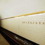 Еще одна станция метро станет более доступной