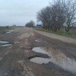 Херсонскую дорогу отремонтируют за 107 млн. грн.