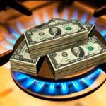 В ДП «КиївГазЕнерджи» сообщили про декабрьские тарифы на газ для населения