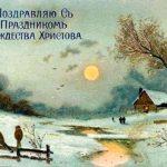 30 лучших старинных Рождественских открыток-2. Фото
