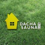 В Києві відбудеться виставка Dacha+Sauna Expo 2021