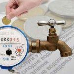 «Киевводоканал» сообщил расценки на холодную воду за декабрь 2020 года
