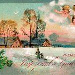 30 лучших старинных Рождественских открыток. Фото