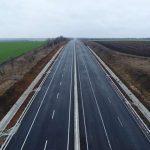 Украина готовится к первой концессионной дороге